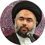 His Eminence Sayed Ali Radhawi